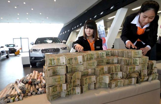 Compra auto con monetine (blocco 2)